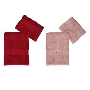 Byblos set asciugamano viso più asciugamano ospite spugna da 500gr/mq